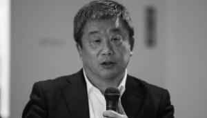 Kenshi Nishino, médecin et hortithérapeute, spécialiste des démences